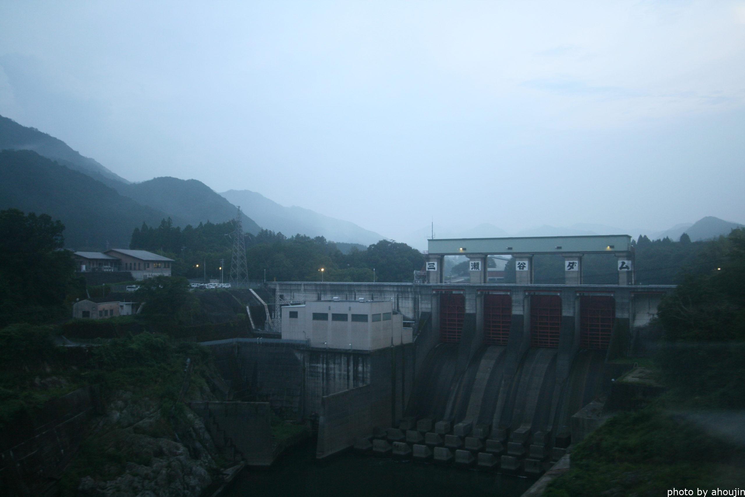 三瀬谷ダム