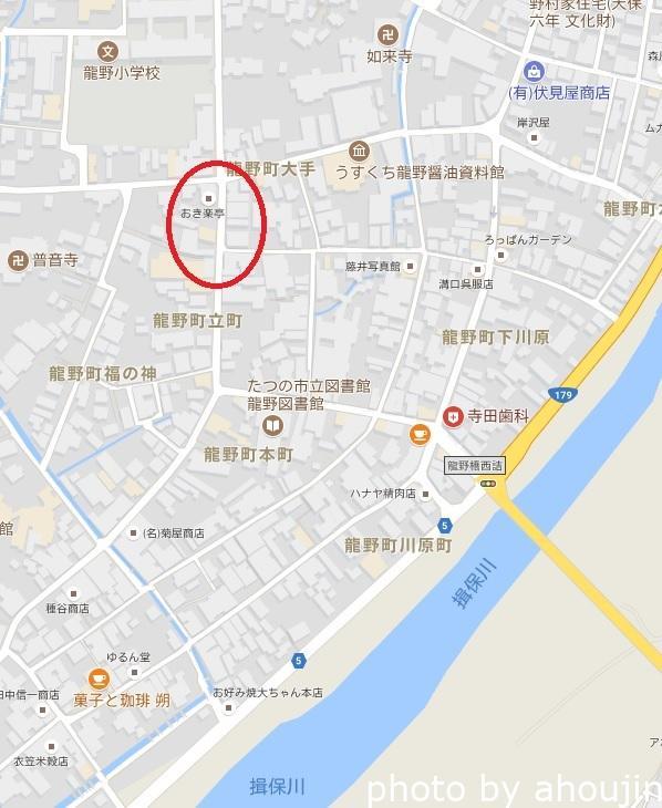本龍野マップ
