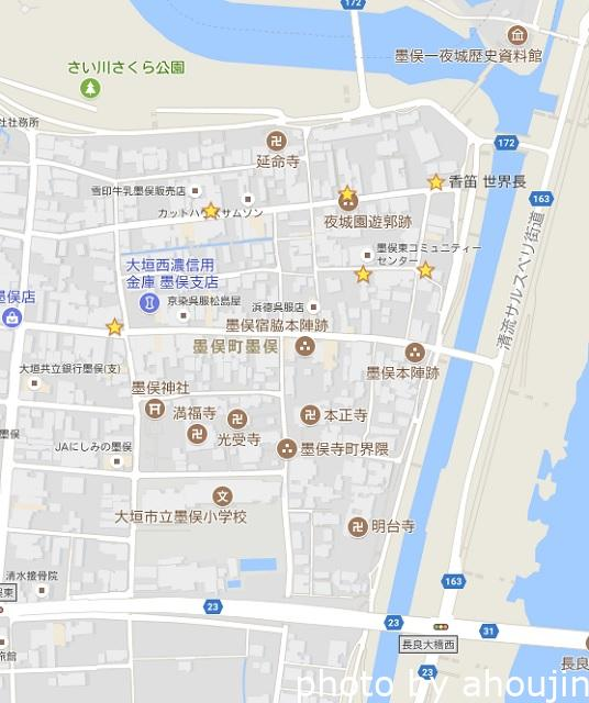 墨俣夜城園マップ