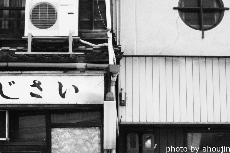 旧東海道鳴海宿