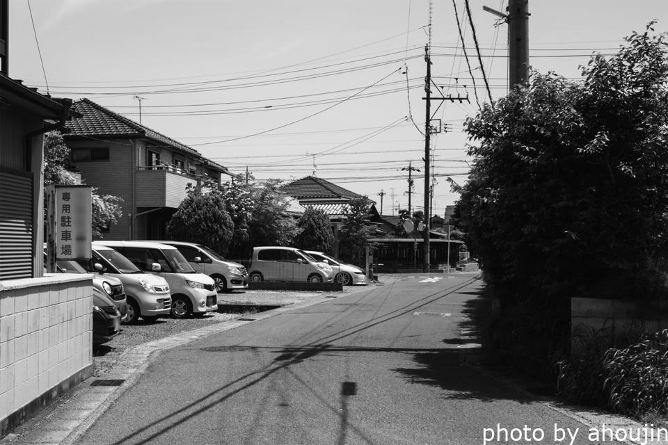 岐阜羽島共楽園入口