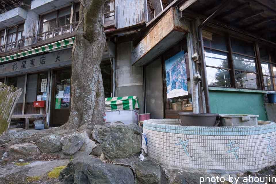 湯の山温泉杉屋東店