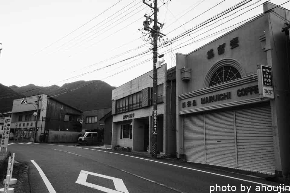 湯の山温泉杉屋支店