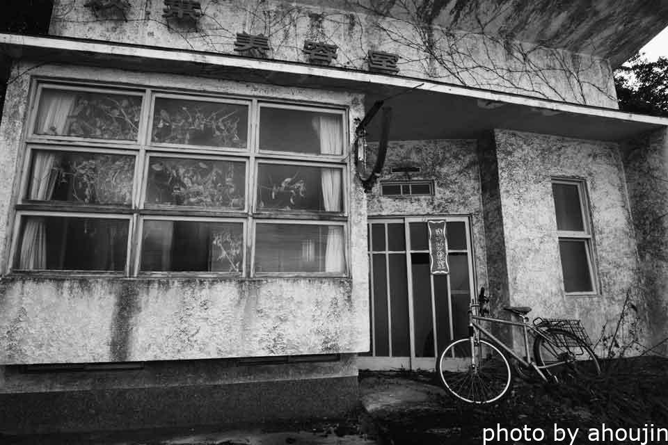 榊原温泉の美容室