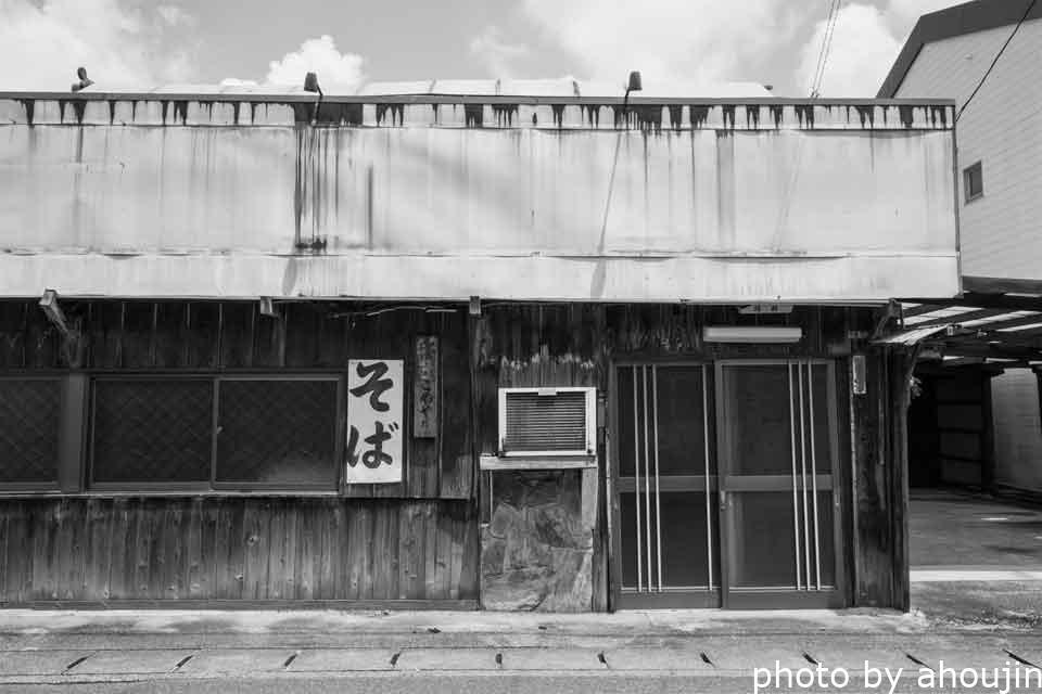 亀山蕎麦屋